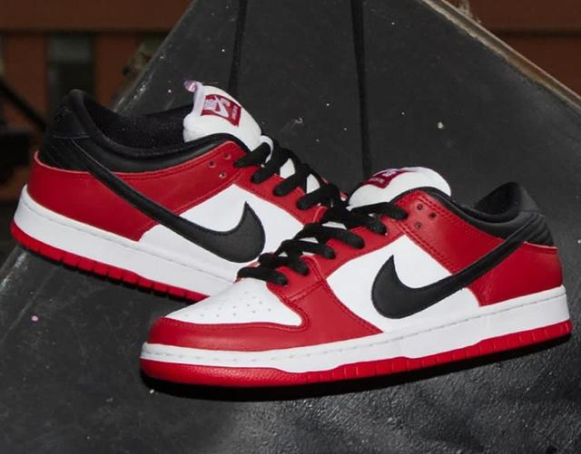 Nike SB Dunk High Sneakers
